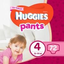HUGGIES PANTS S4 BIKSĪTES GIRL 9-14KG, 72GAB.