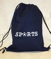 Bērnu sporta soma ar izšuvumu Nr 1642