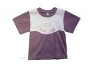 Meiteņu T-krekls Heart