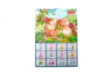 sienas kalendārs 3D 45cm,23837