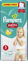 Pampers Baby Dry pants 5 izm.(Junior) 12-17 kg, 48gb.,biksītes