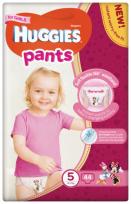 HUGGIES PANTS 5 izm. Autiņbiksītes-BIKSĪTES GIRL (12-17 KG) 44 GB.