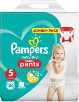 Pampers Baby Dry Pants  5 11-18kg  (60gb.)