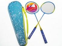 badmintons 61802