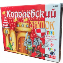 Galda spēle  Karaliskas Pils 5+  K-118