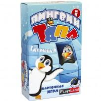 Galda spēle Mazais Pingvīns  5+ R-104
