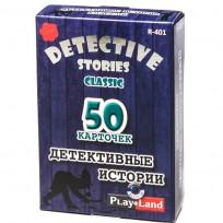 Detektīva stāsti.Classic R-401 kāršu spēle