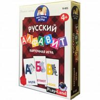 Krievu alfabēts kāršu spēle 4+   R-601 PlayLand
