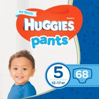 HUGGIES PANTS S5 BIKSĪTES BOY12-17KG 68GAB